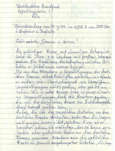 """Erste Seite einer bestätigenden Zuschrift nach der Fernsehausstrahlung von """"BeFreier und Befreite"""". Sammlung Helke Sander, IfZArch ED 914, Band 32. Blogparade #deutungskämpfe"""